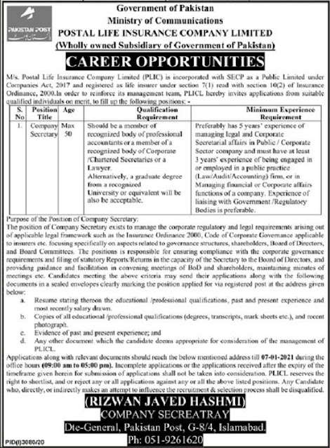 pakistan-post-jobs-2020-ministry-of-communications-advertisement