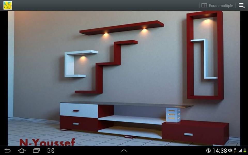 My new blogger deco almari tv - Deco tv ...