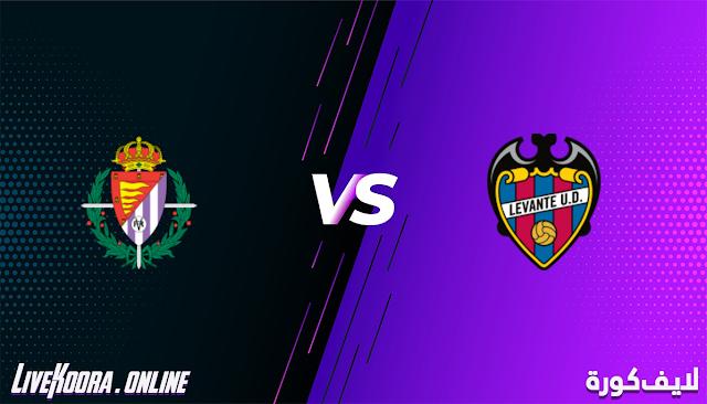 مشاهدة مباراة  ليفانتي و بلد الوليد بث مباشر بتاريخ 22-01-2021 الدوري الاسباني