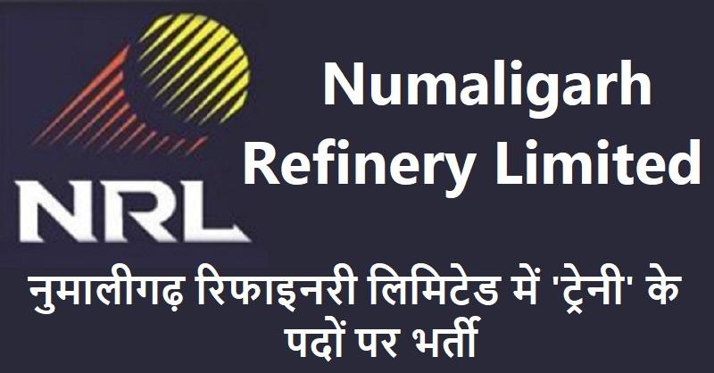 NRL Refinery jobs 2019