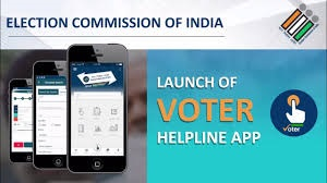 Voter Helpline App and Mobile App Download /2020/01/Voter-Helpline-App-and-Mobile-App-Download.html