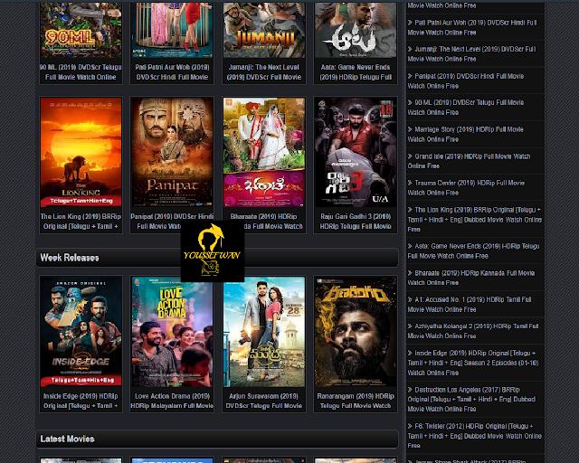 موقع  3Movierulz  لمشاهدة الاقلام والمسلسلات والبرامج التلفزيونية