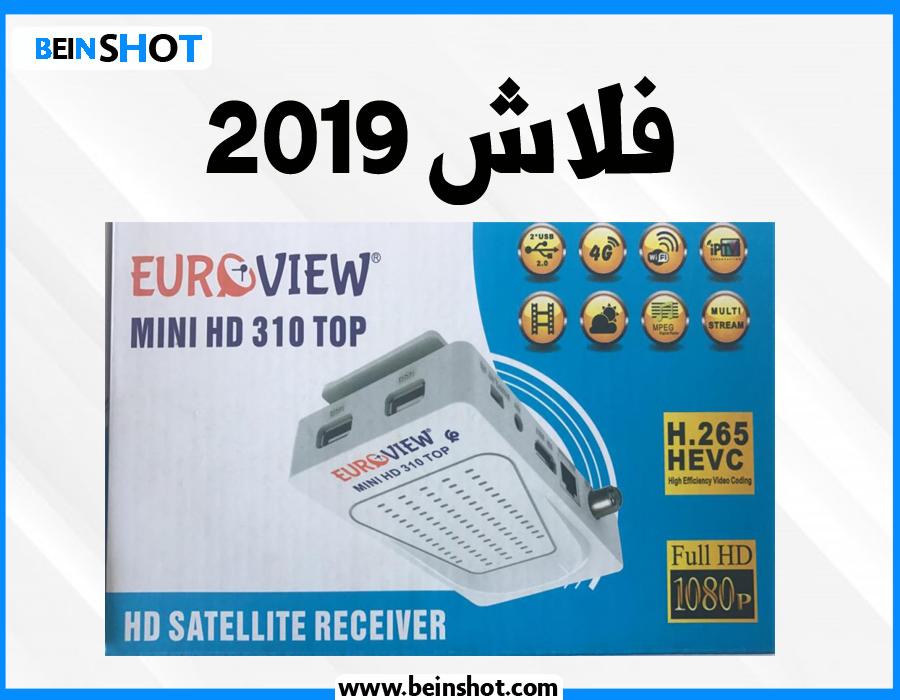 التحديث الرسمي لجهاز euroview MINI HD 310 TOP 2019