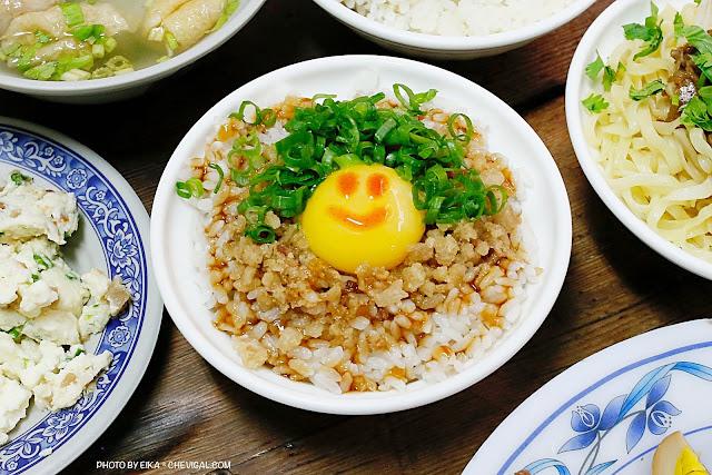 MG 5515 - 沙鹿拉仔麵,在懷舊的國小教室裡吃飯,月見豬油飯有可愛笑臉超療癒!