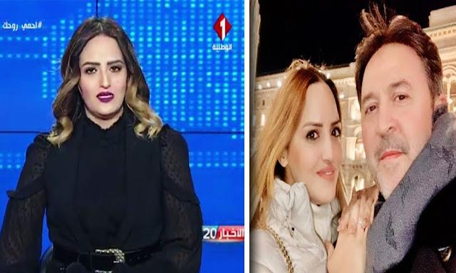 Tunisie Wataniya 1 Mari Dorra Dhaoui