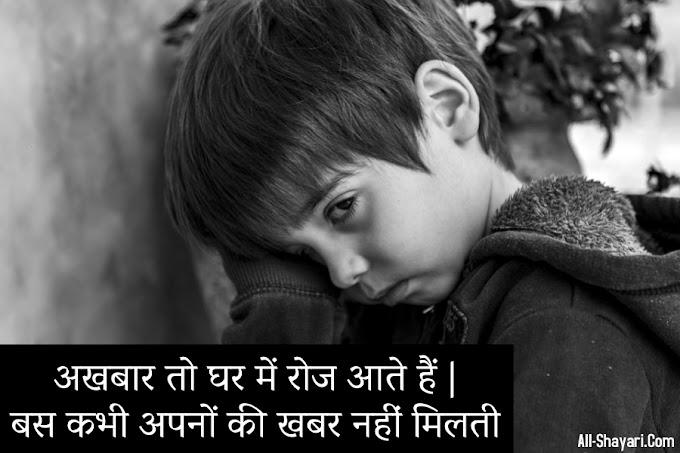 Miss You Status, Miss You Quotes - Hindi/English | All-Shayari