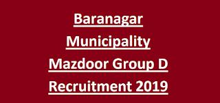 Baranagar Municipality Mazdoor Group D Recruitment 2019 Govt Jobs Application Form