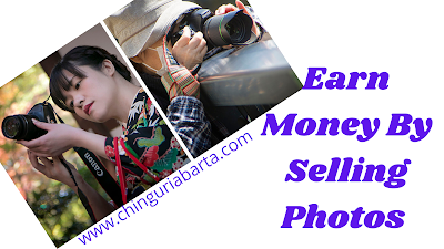 How to make money by selling photos, image, pictures