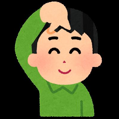 令和ポーズのイラスト(男性)