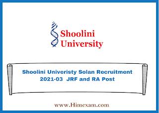 Shoolini Univeristy Solan Recruitment 2021-03  JRF and RA Post