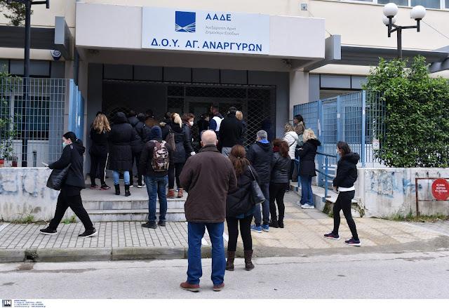 Αλληλέγγυα Πόλη: Συγχωνεύουν την ΔΟΥ Αγίων Αναργύρων με την ΔΟΥ Αχαρνών - Άφαντος ο Δήμαρχος Ιλίου