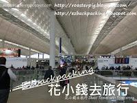 香港去名古屋:$4100 7天日本遊1遊記