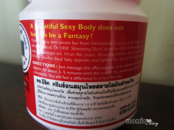 Dr. Eric Slimming Hot Cream (Cellulite Reduction)