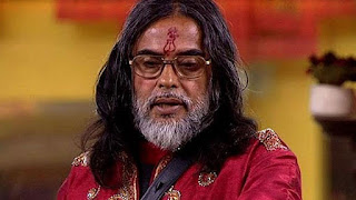 swami-om-died