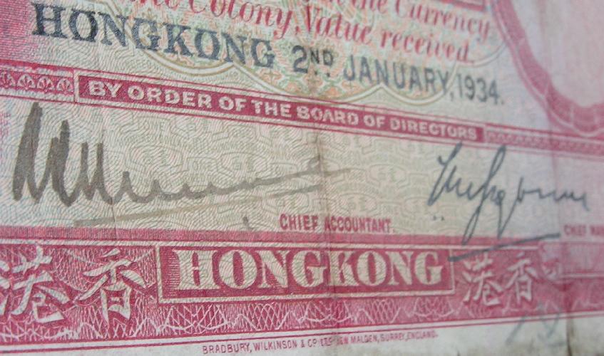 HT的一人錢幣興趣小組: 匯豐大聖書與迫簽鈔票的故事