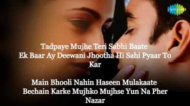 Zara Zara Lyrics In English Male Version