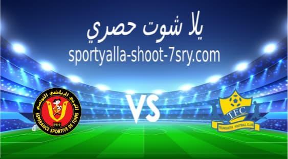 نتيجة مباراة الترجي وتونجيث اليوم 3-4-2021 دوري أبطال افريقيا