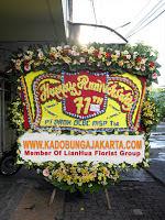 Alamat Toko Bunga Di Kebayoran Lama