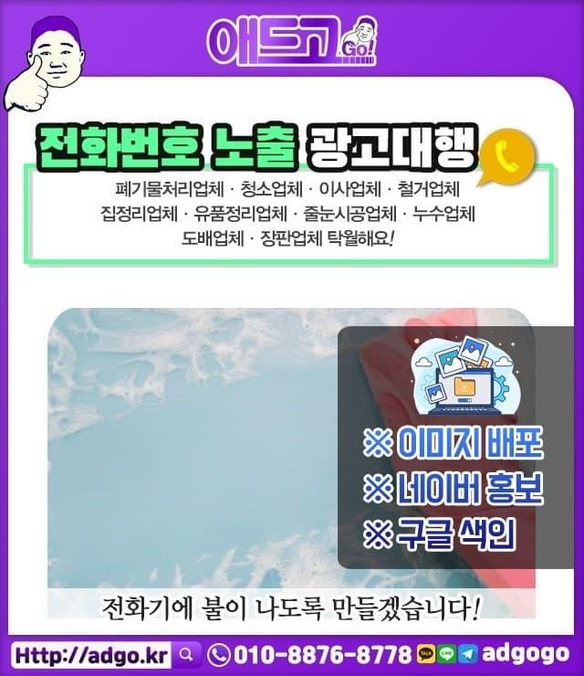 서울소형모터판매