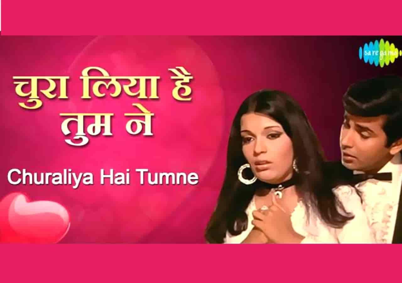 Chura Liya Hai Tumne Hindi romantic Song Lyrics, Sung By Asha Bhosle & Mohammed Rafi.