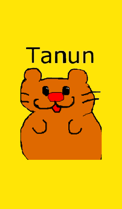 Tanun