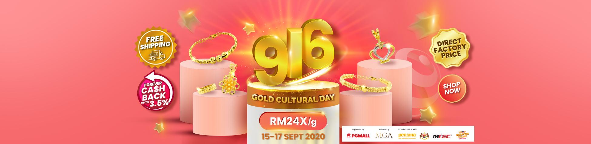 Beli Emas Murah 916 Online di PG Mall dan Penghantaran Percuma Berinsuran