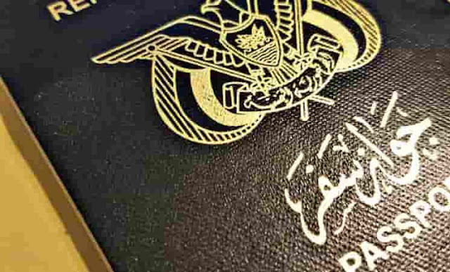 YEMENI EXPAT WINS 4 YEARS OF FREE IQAMA PERMIT