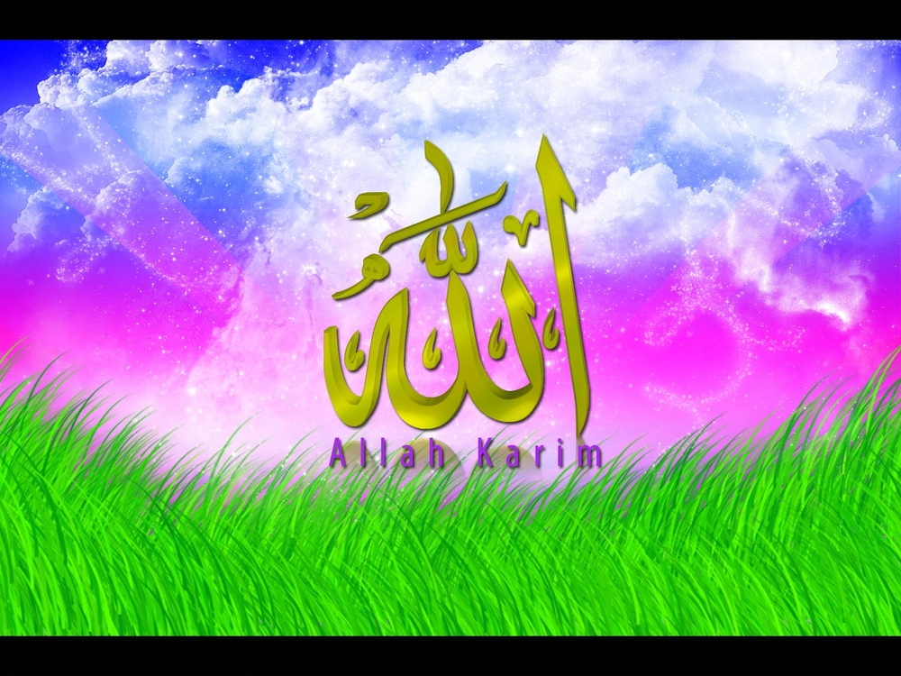 Cool wallpapers allah wallpapers - A and s name wallpaper ...