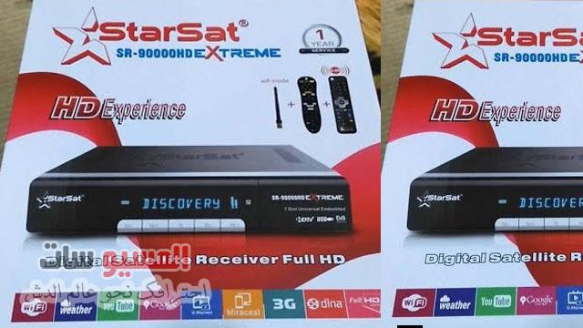 احدث ملف قنوات عربي لرسيفر starsat 90000 extreme بتاريخ اليوم 2020  Starsat%2B90000%2Bextreme