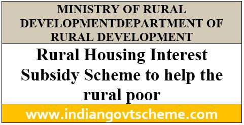 Rural Housing Interest Subsidy