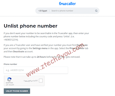 Unlist-phone-number-from-truecaller