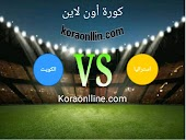 مباراة استراليا مع الكويت تصفيات آسيا لمونديال كأس العالم 2022م