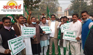 begusarai-farmer-protest