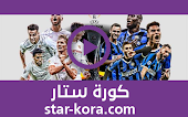 نتيجة مباراة اشبيلية وانتر ميلان بث مباشر كورة ستار اون لاين لايف 21-08-2020 الدوري الأوروبي