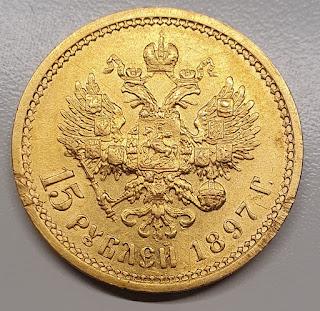 Piece 15 roubles Nicolas 2 1897 Revers