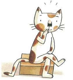 Estupenda ilustración de Katharine McEwen