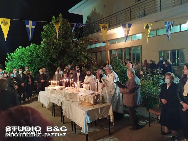 Τον Άγιο Δημήτριο γιόρτασαν στο Σκαφιδάκι Αργολίδας