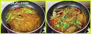 Easy Eggplant Curry Recipe step 2