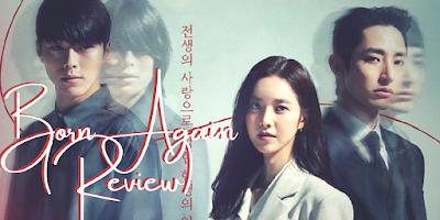 Review Born Again