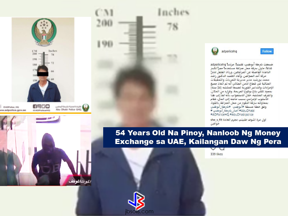 "A 54 year-old Filipino man was foiled in a robbery attempt in Abu Dhabi, UAE.  A post from Abu Dhabi Police social media account confirmed that the robbery suspect has been arrested.  #شرطة_أبوظبي تضبط مقنعا حاول سرقة محل صرافة ب"" حجر"". pic.twitter.com/rT6eX1wjd3 — شرطة أبوظبي (@ADPoliceHQ) July 15, 2017 In the video posted by Abu Dhabi Police, the suspect was seen  walking in the vicinity where the money exchange is located. A moment later, the masked man entered the money exchange and smashed the exchange glass counter  with a large stone  and broke it to pieces.           Reports said that aside from the large piece of stone, the suspect was also carrying with him a pepper spray that he used to attack the on-duty cashiers of the said establishment. In the video, the suspect is seen casually walking away after the incident and that's where the police nabbed him. However, the exact amount of money he got from the money exchange was not mentioned in the report. The suspect admitted the crime and said he committed the criminal act because he badly needs money. شرطة أبوظبي تضبط مقنعاً حاول سرقة محل صرافة بحجر ورذاذ الفلفل #شرطة_أبوظبي pic.twitter.com/rWuS6LJm3z — شرطة أبوظبي (@ADPoliceHQ) July 15, 2017  Read More:      ©2017 THOUGHTSKOTO"