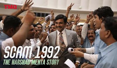 Scam-1992