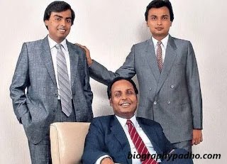 mukesh ambani family photo with dhirubhai ambani