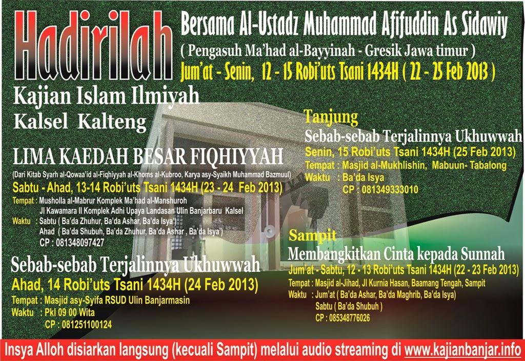 Lima Kaedah Besar Fiqhiyyah - Ustadz Muhammad Afifuddin