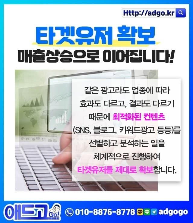 성산동바이럴회사