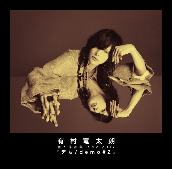 Ryutaro Arimura - DEMO #2 [Regular]