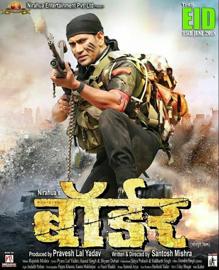 Border (2018) Bhojpuri 720p Pre-DVDRip x264 1.3GB