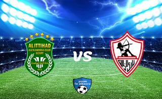 مشاهدة مباراة الزمالك والاتحاد السكندري بث مباشر اليوم 7-2-2021 في الدوري المصري.