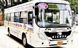 पटना की सिटी सर्विस एवं अंतरराज्यीय बसों का परिचालन 31 मार्च तक बंद