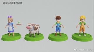 Game Harvest Moon Online Untuk Mobile segera di Rilis Tencent