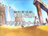 One Piece Episode 115